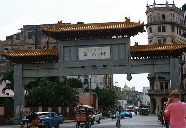 Chinatown Cuba